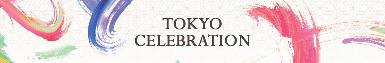 Tokyo Celebration