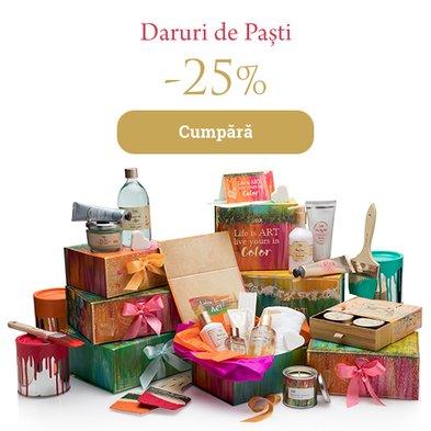 Cadouri de Paşte: -25%